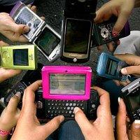 ponsel-banyak
